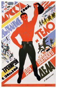 kettlebell-soviet-poster