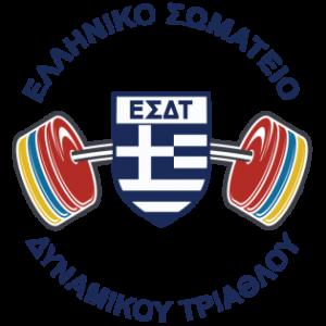 Ελληνικό Σωματείο Δυναμικού Τριάθλου