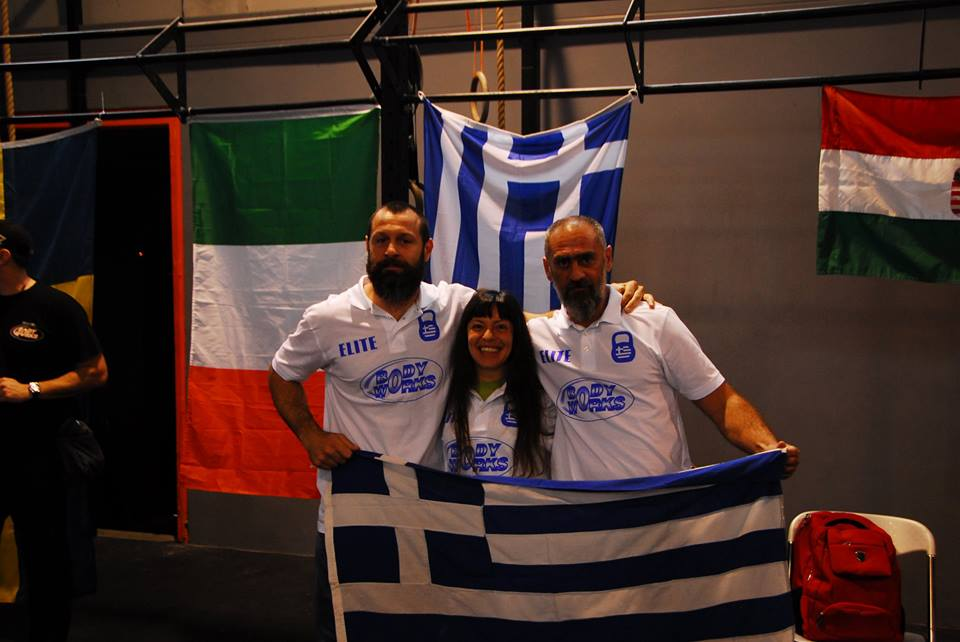 Team Greece - Elite
