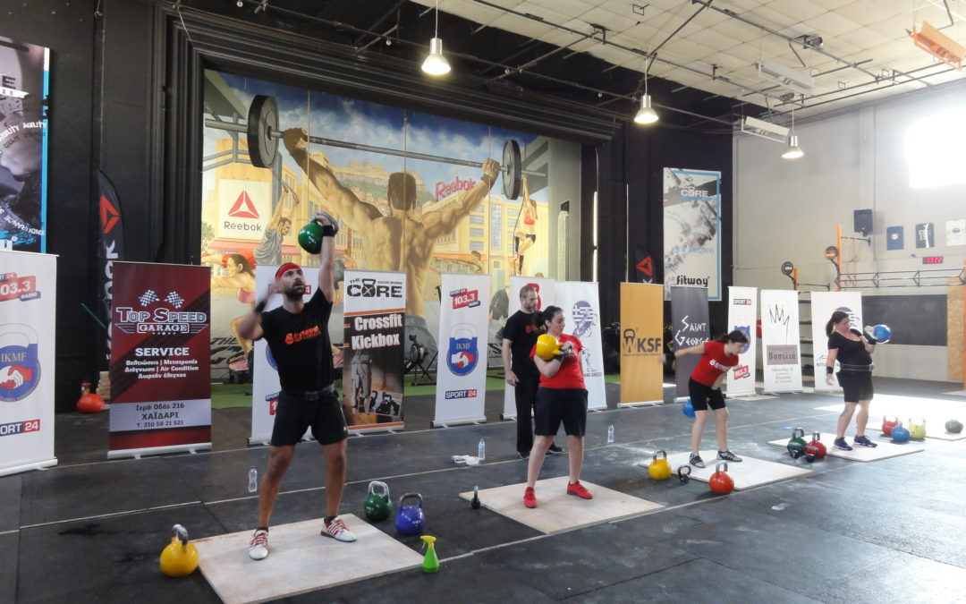 Αγώνας Μαραθωνίου με Kettlebell και Girevoy Sport – 31 Μαρτίου 2019